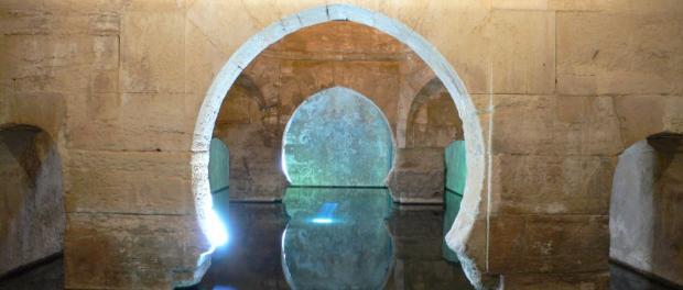 Baños Romanos Granada:Alhama De Granada Spain