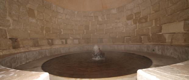 Baños Romanos Granada:Balneario de Alhama de Granada, Granada